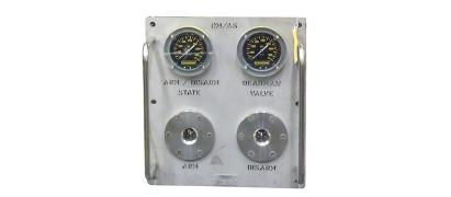 DMAS-ROV-Panel-featured